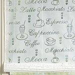 21167 b ndchenrollo cafe blickdicht b ndchenrollos wei creme raffrollos. Black Bedroom Furniture Sets. Home Design Ideas